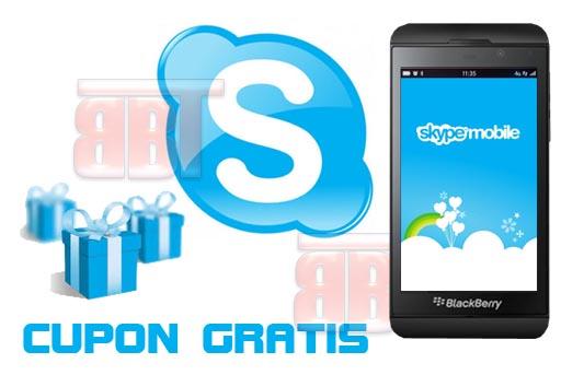 skype_cupones