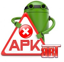 apk_error_android_blackberry