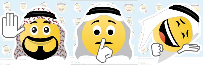 sticker_bbm_arabe