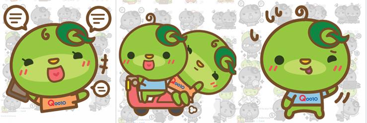 stickers_bbm