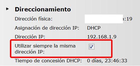 ip_config